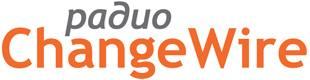 Радио за личностно развитие ChangeWire